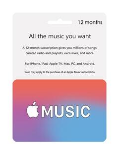 گیفت 12 ماه اپل موزیک